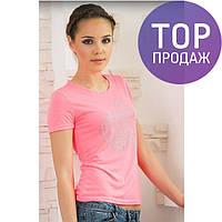 Женская стильная футболка со стразами, с рисунком, разные цвета / женская яркая футболка, модная, новинка
