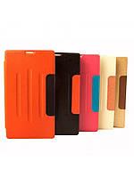 "Чехол для Lenovo Tab 2 A7-10, 7.0"" - Folio Book cover, разные цвета"