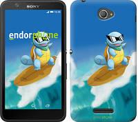 "Чехол на Sony Xperia E4 Dual Squirtle pokemon go ""3767c-87"""