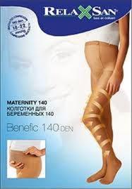 Компрессионные   колготки для  беременных  140  den  Relaxsan