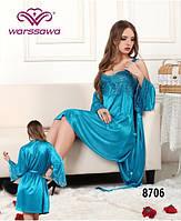 Сатиновая ночнушка в категории пеньюары и ночные рубашки в Украине ... 61f5d37a92e19