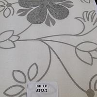 Ткань ролетная из полиэстра Цветы 5173
