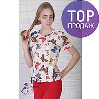 Женская белая футболка, летняя, с бабочками / красивая нарядная футболка с рисунком, яркая, стильная