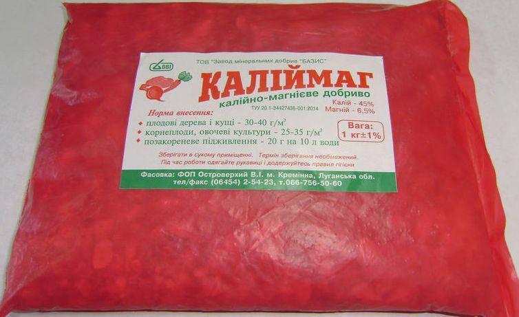 Добриво Калійно-магнієве добриво КАЛІМАГ 1 кг 0557.001, фото 2