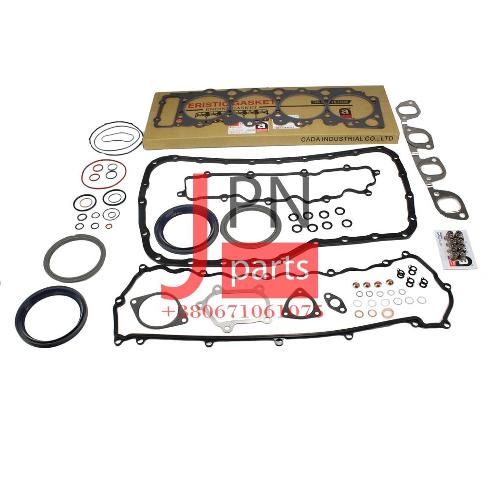 Набір прокладок двигуна ISUZU БОГДАН 4HG1/4HG1T (5878143503/5878143496/5878139540) ERISTIC