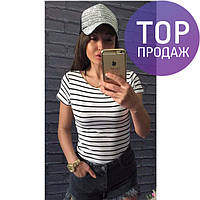 Женская футболка-тельняшка, облегающая, разные цвета / женская стильная футбока в полоску, новинка