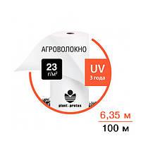 Белое агроволокно PLANT-PROTEX 23 г/м2   6,35х100м УК
