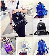 Голографический рюкзак, разные цвета