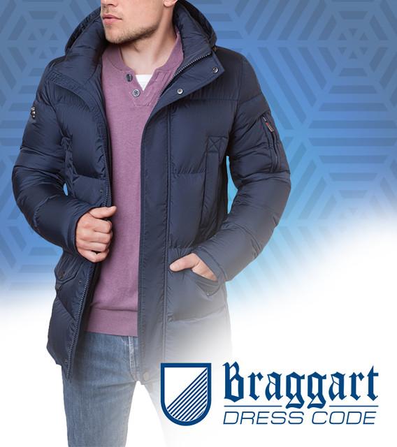 Куртки мужские зимние | Классика