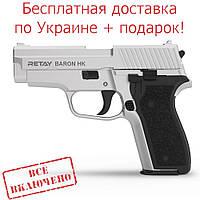 Пистолет стартовый Retay Baron HK, 9мм. Цвет - Chrome