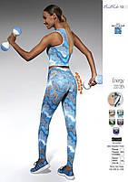 Лосины для фитнеса  и спорта Energy 680 (НБ)  push up
