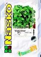 Семена базилика Бадьорый, 25 г, Nasko (Молдавия)