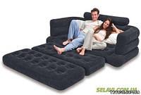 Intex Велюр диван 68566 раскладной 193-231-71см