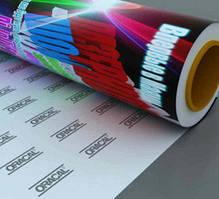Печать на самоклеющейся пленке Oracal (прозрачная 360 dpi)