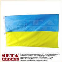 Жовто-блакитний прапор Україні 150х90 см