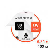 Белое агроволокно PLANT-PROTEX 30 г/м2   6,35х100м