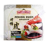 Лепешки к утке по-пекински Peking Duck Wrapper 120 листов 13см 918 г HAPPY BALLY