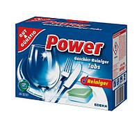 Таблетки для посудомойки G&G Power 60 шт.