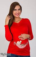 Лонгслив для беременных Liv baby оранж