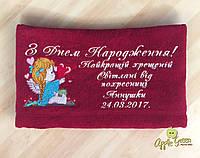 Махровое полотенце с надписью на заказ