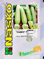 Семена кабачка Садко F1, 1000 семян, Nasko (Наско), Молдавия