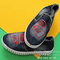 Детские кеды на девочку стильная текстильная обувь модные кеды р.25,26,27,28,29,30