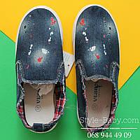 Детские слипоны мокасины на девочку тм Jong Golf р.31,32,33,34,35,36