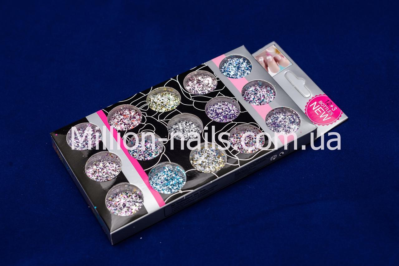 Набор паеток со стружкой для дизайна ногтей, цветные, 15 шт
