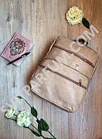 Стильный женский рюкзак бежевого цвета