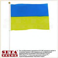 Жовто-блакитний прапор Україні 21х15 см
