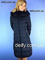 Зимние женское пальто на тинсулейте (M-3XL), Symonder 7063 (Hailuozi, Peercat, Meajiateer, Visdeer, Jarius)