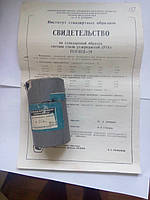 Образец(У1-А)сталь углеродистая  , фото 1