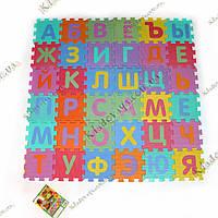 Алфавит, Пазл, коврик для детей (Русский), фото 1