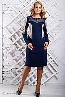 Синее платье большого размера 2320 Seventeen  50-56  размеры