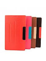 """Чехол для Asus Zenpade Z370, 7.0"""" - Folio Book cover, разные цвета"""