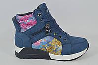 Детские высокие кроссовки на осень, весну