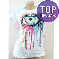 Женская стильная белая футболка с глазом, летняя / женская красивая футболка с рисунком, яркая, новинка 2017