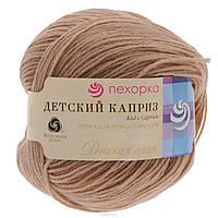 Нитки  для ручного вязания, пряжа, Детский Каприз Светлобежевый (полушерсть)