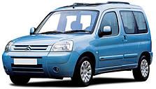 Коврики на Citroen Berlingo (1996-2008)