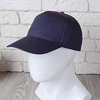Темно-синяя однотонная кепка на липучке (Комфорт)