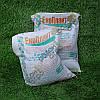 Купить осенние комплексное минеральное  удобрение  Экоплант 20 кг Киев в розницу