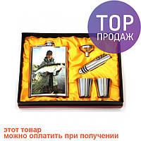 Подарочный набор Фляга с изображением рыбака с судаком /оригинальные подарки