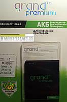 Акумулятор BL-53QH GRAND Premium для LG Optimus 4X HD L9 P760 F1602150mAh Original