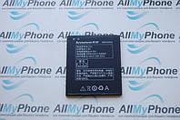 Аккумуляторная батарея для мобильного телефона Lenovo S580 / S898T / S8 (BL-212)
