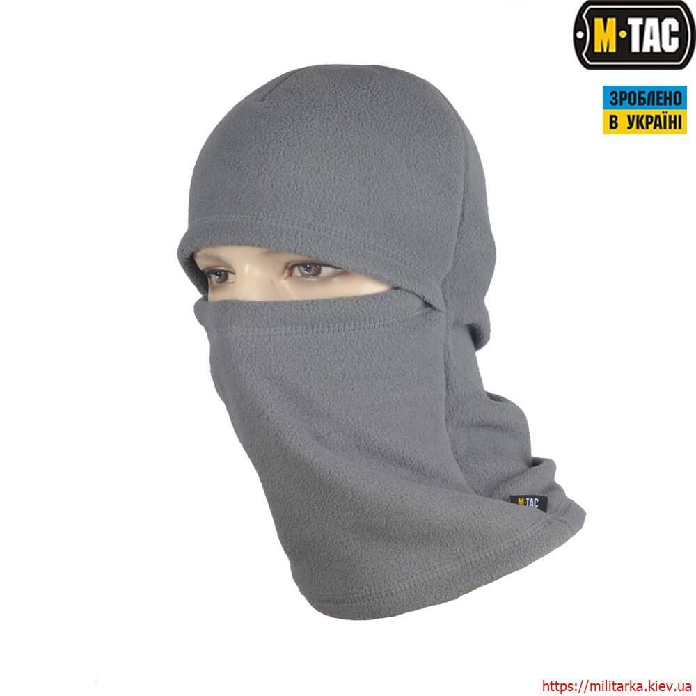 Балаклава флисовая M-Tac gray