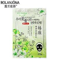 Маска-пленка ROLANJONA с углем и зеленым чаем 25 гр