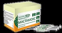 Мастамокс шприц 5 г лечение мастита у коров и коз