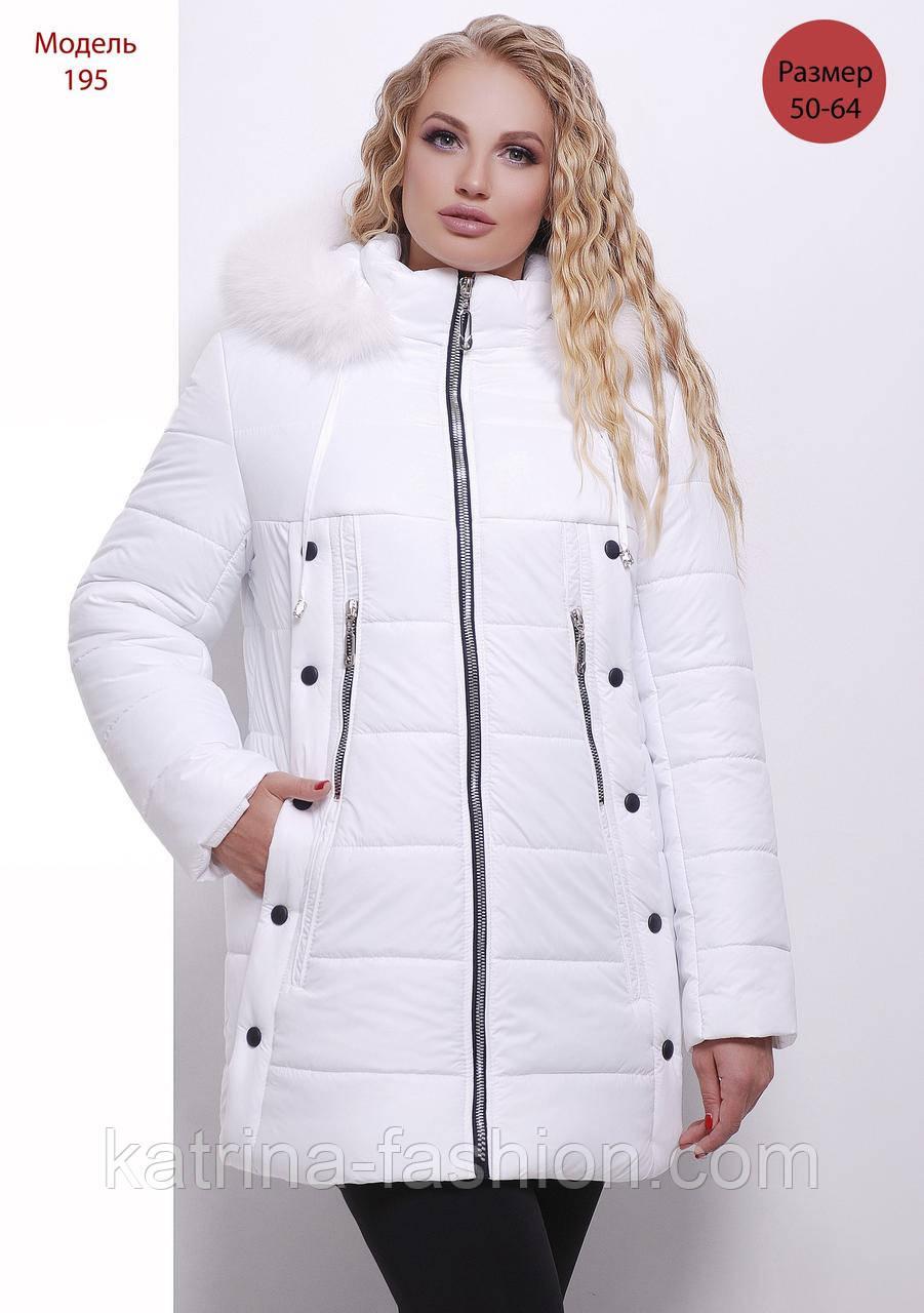 544707a280d Женская зимняя удлиненная куртка больших размеров (пальто)  продажа ...