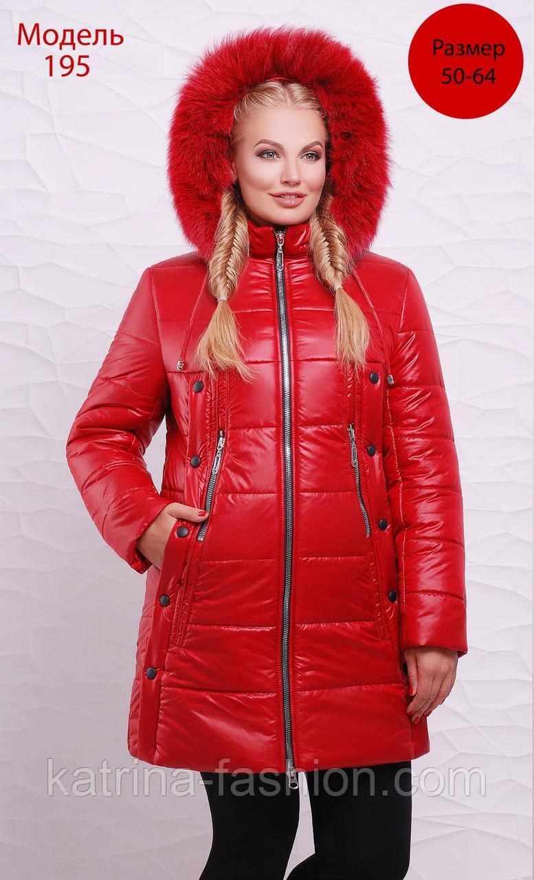 a16c1fe6761 Женская зимняя удлиненная куртка больших размеров (пальто)