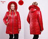 Женская зимняя удлиненная куртка больших размеров (пальто), фото 3